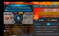 DJ音乐批量下载器